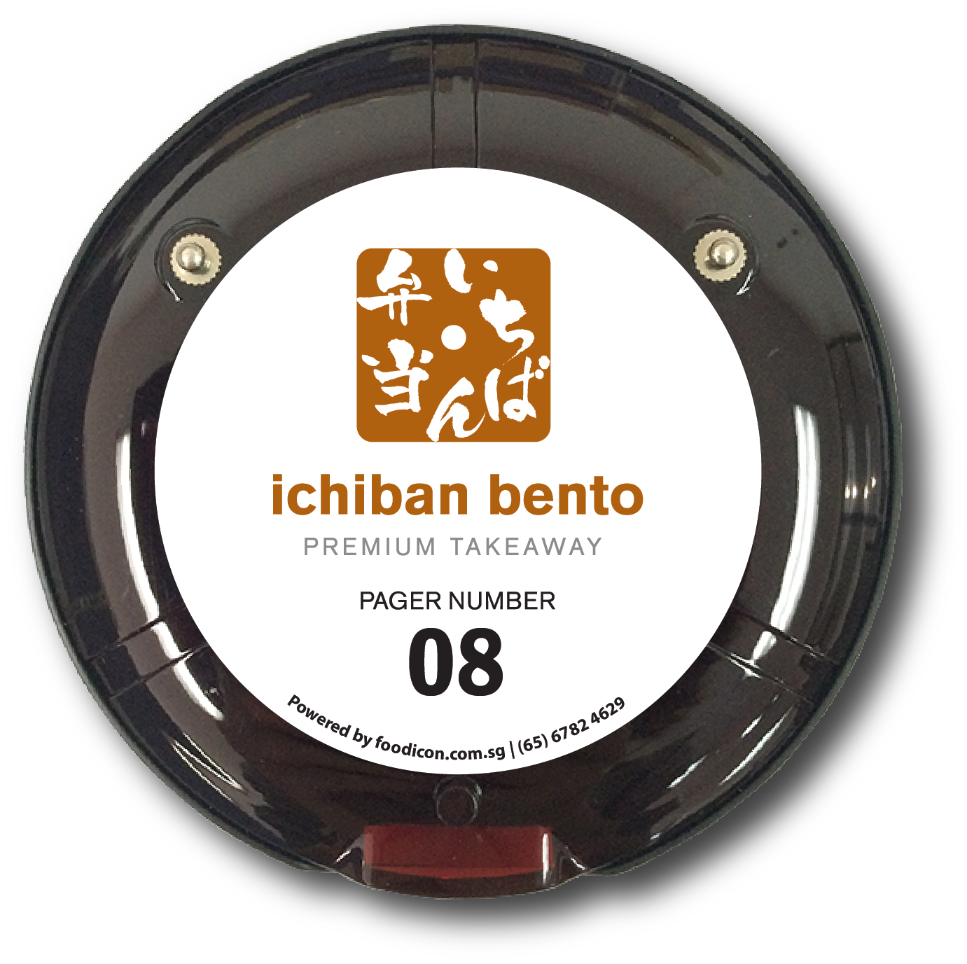 Food Icon Paging System - Ichiban Bento